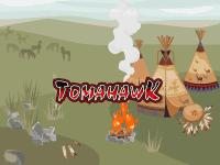 Tomahawk slots machine