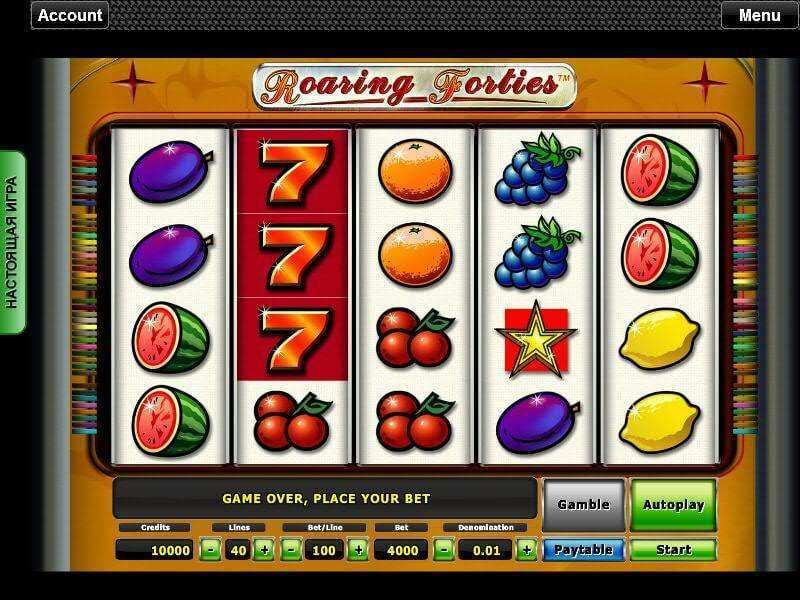 Online Casino Um Echtes Geld Spielen - Beste Free Games