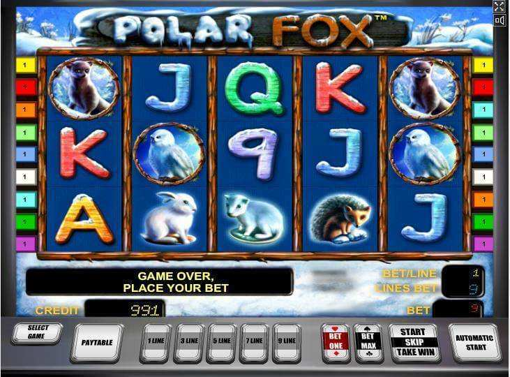 novomatic slots download